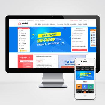 最新FE素材网交易平台源码,带会员升级,积分金币下载