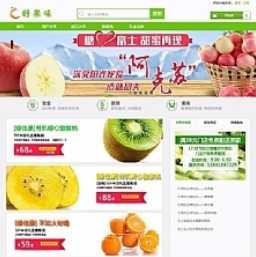 高仿好果味绿色清爽水果生鲜商城源码 运营版