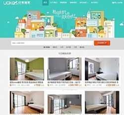 最新仿优客逸家租房网源码 公寓租赁/房屋租赁