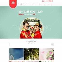 红色婚纱摄影婚庆礼仪公司网站源码 织梦dedecms模板
