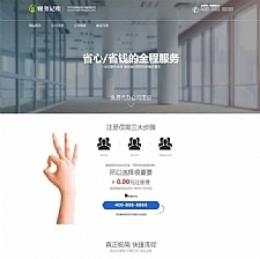 (带手机版数据同步)蓝色大气基础建设工程建筑网站源码 基建设施工程公司织梦模板