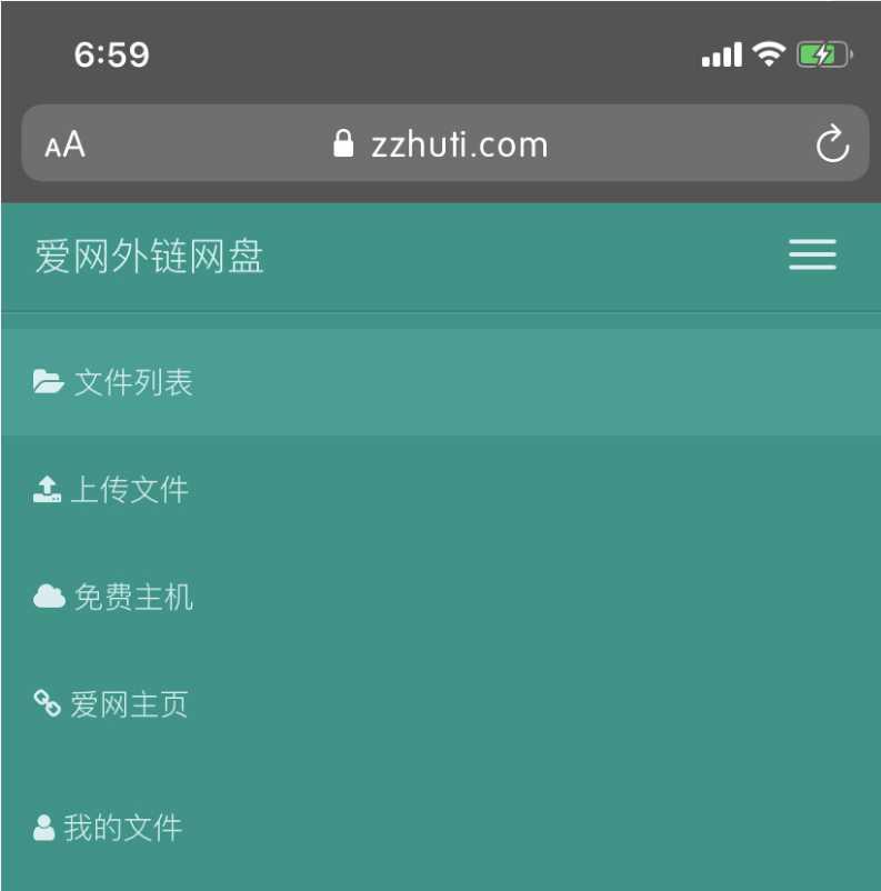 【图片网盘外链系统5.0】全新前端UI界面设计 支持图片违规检测网站自适应H5源码