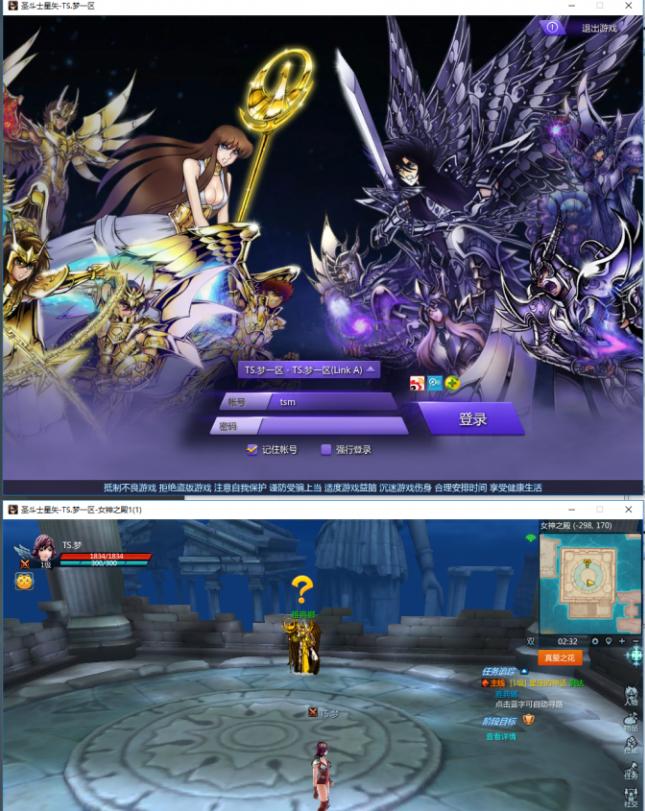 [端游] [一键安装] 圣斗士星矢OL一键端 内含客户端 下载即玩