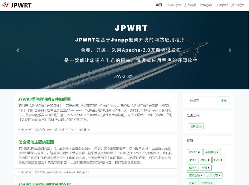 JPWRT博客网站 v1.2.0